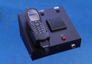 Motorola 800 Dispatcher Front with Handset