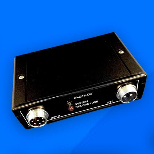 Voice Recorder (DVR05)