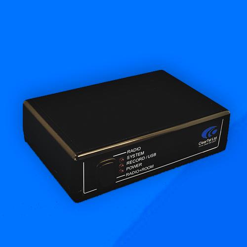 Voice Recorder (DVR01)
